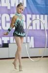 Соревнования «Первые шаги в художественной гимнастике», Фото: 7