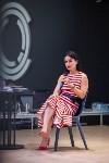 Тина Канделаки. Презентация книги Pro лицо, Фото: 76