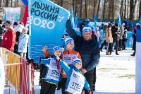 Лыжня России-2020, Фото: 17