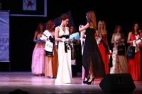 Мисс Тульская область - 2014, Фото: 456