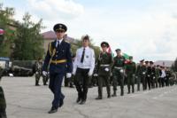 Военно-патриотической игры «Победа», 16 июля 2014, Фото: 1