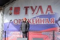 Оружейная Россия, 08.10.2015, Фото: 80