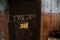 130-летний дом в Алексине, Фото: 18