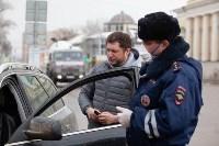 Полицейские проверяют, как туляки соблюдают ограничения карантина , Фото: 55