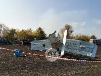 Падение самолета в Каменском районе , Фото: 18