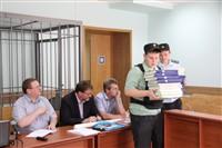 К делу Дудки приобщили заключение лингвиста о разговоре между Дудкой и Волковым, Фото: 16