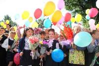 1 сентября 2015 в Тульской области, Фото: 29