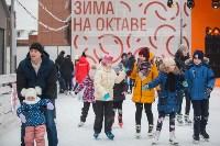 Как туляки отпраздновали Старый Новый год на музыкальном катке кластера «Октава», Фото: 20