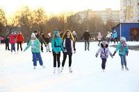 Где тулякам покататься на коньках , Фото: 47