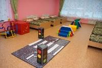 Открытие детского сада №19, 12.01.2016, Фото: 41