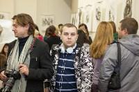 Выставка Из/ВНЕ, Фото: 35