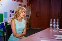 Кастинг на Мисс Студенчество 2016, Фото: 99