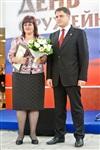 Награждение лауреатов премии им. С. Мосина, Фото: 55