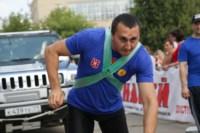 День физкультурника в парке. 9 августа 2014 год, Фото: 116