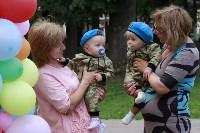 В Центральном парке Тулы прошел фестиваль близнецов, Фото: 23