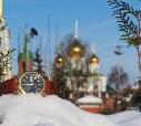Часы на снегу)