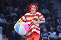Цирковое шоу, Фото: 20