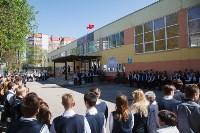 Открытие мемориальных досок в школе №4. 5.05.2015, Фото: 7
