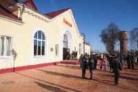 В Кимовске появился музей революции, Фото: 50