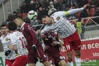 «Рубин» Казань - «Арсенал» Тула - 1:0., Фото: 12