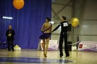 Танцевальный турнир «Осенняя сказка», Фото: 129
