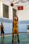 Тульская Баскетбольная Любительская Лига. Старт сезона., Фото: 128