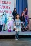 Лучшая модель Тулы - 2018, Фото: 46