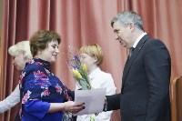 """Награждение победителей акции """"Любимый доктор"""", Фото: 8"""