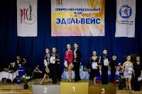 """""""Кубок Эдельвейса-2015"""" по бальным танцам., Фото: 82"""