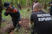 В лесу под Тулой поисковики нашли тайник с гранатами, Фото: 39