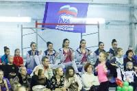 Кубок общества «Авангард» по художественной гимнастики, Фото: 4