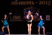 Мисс Тульская область-2015, Фото: 87