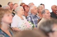 День семьи, любви и верности в Дворянском собрании. 8 июля 2015, Фото: 84