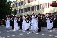 Принятие присяги в Первомайском кадестком корпусе, Фото: 141