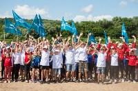 Акробаты и боксеры в летнем лагере, Фото: 107