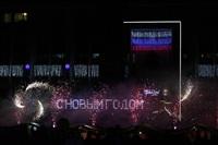 Ёлка на площади Ленина. 25 декабря 2013, Фото: 9