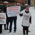 Митинг на улице Лескова, Фото: 15