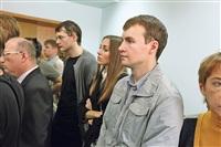 Вячеслава Дудку пришли  поддержать члены семьи: сыновья и по-видимому супруга., Фото: 5