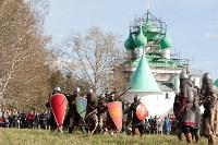 637-я годовщина Куликовской битвы, Фото: 124