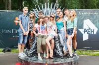 Железный трон в парке. 30.07.2015, Фото: 58