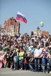 Парад Победы-2016, Фото: 63
