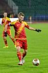 «Арсенал» Тула - «Балтика» Калининград - 1:0, Фото: 34