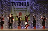 Всероссийский конкурс народного танца «Тулица». 26 января 2014, Фото: 78