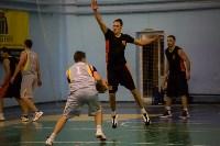 Тульская Баскетбольная Любительская Лига. Старт сезона., Фото: 19