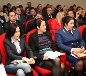В музее оружия прошло заседание рабочей группы Государственного совета, Фото: 20
