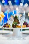 Где в Туле отпраздновать свадьбу, выпускной или юбилей, Фото: 29