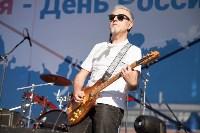 Концерт в День России в Туле 12 июня 2015 года, Фото: 100