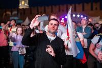 Как туляки поддерживали сборную России в матче с Бельгией, Фото: 65