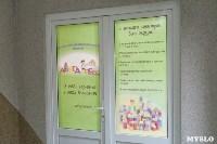 АБВГДейка, детский развивающий центр, Фото: 6