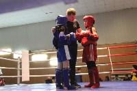 Соревнования по тайскому боксу, Фото: 1